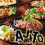 大衆鉄板酒場AJITO -アジト-