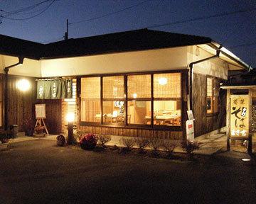 Masakichi image