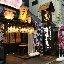 海味小屋横浜鶴屋町店