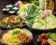 博多もつ鍋 おくゑ鈴鹿店