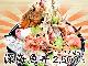 海鮮丼&深海魚料理 DONどこ丼沼津港 港八十三番地店