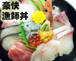 魚ごころ 季魚喜人 image