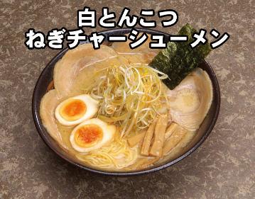 民民(みんみん) 浜松千歳町店