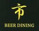 BEER DINING 市 ICHI