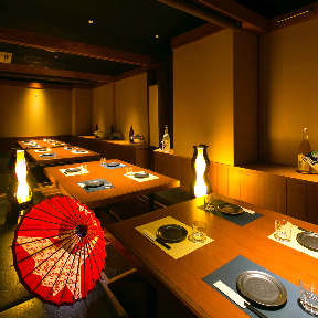 全席個室お忍び居酒屋 蔵之助‐kuranosuke‐ 豊橋店
