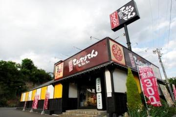 てんてけてん 上田店 image