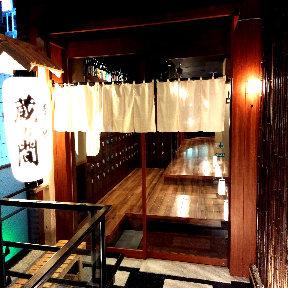 Gochimaru image