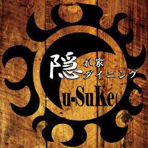 隠れ家ダイニング Cu-SuKe image