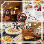猿Cafe 豊橋店