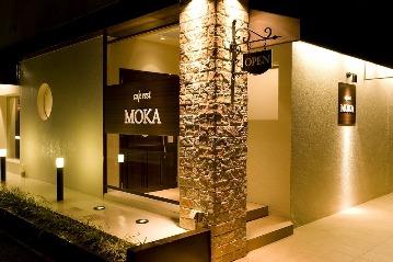 カフェレスト モカ