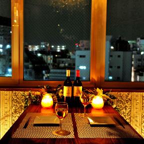 隠れ家個室居酒屋 響宴 三島店