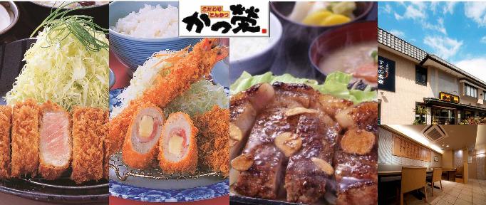 Katsuei Susonoten image