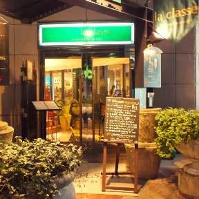 ビール&ワインダイニングバー ラクラス 金山店 image