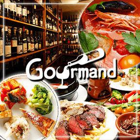 ワイン食堂ぐるまん (Gourmand) image