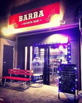 沼津 BARBA(バルバ) SPORTS BAR