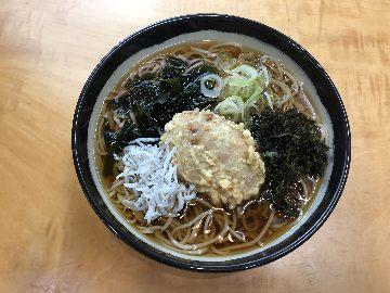 蕎麦&焼肉 熱海そば image