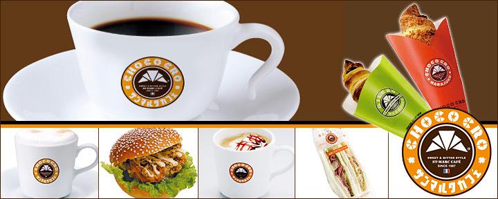 ST.MARC CAFE Iommorukofushowaten image