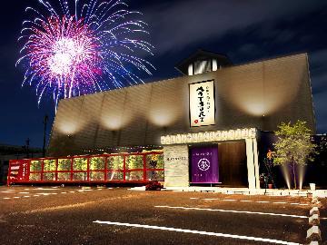 鉄板と鶏の踊場‐MATSURI~祭り~