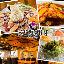 Cafe&Party SEASON~カフェ&パーティー シーズン~