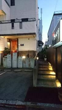 鮨庵さいとう (本店) image