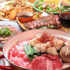 肉バル BISTECCA image