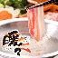 個室 × しゃぶしゃぶ食べ放題暖々-DANDAN- 上野店
