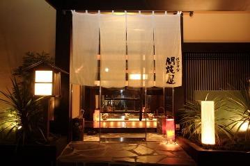 Kaikaya image
