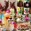 銀座 個室 沖縄料理 土の実