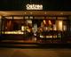 オイスターバー&レストラン オストレア恵比寿店