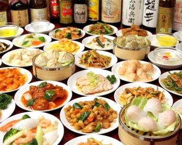 横浜中華街 金龍飯店 オーダー式食べ放題