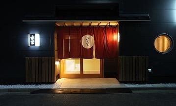 Hiraoka image