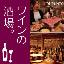 ワインの酒場 DiPUNTO神田店