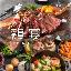 厳選産地の肉三昧 日本列島新宿東口店