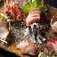 魚三昧 芳志