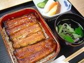 Masakiya image