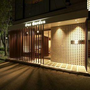 旬和食と釜炊きご飯 ワンガーデン‐One庭‐ 渋谷