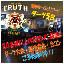 Truth田町店