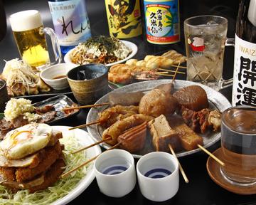 静岡おでん -居酒屋 雅- image