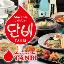 韓国料理・マッコリカフェバー タンビ