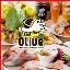 Beer Trip Olive~ビアトリップオリーブ~