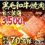肉屋の台所新横浜ミート