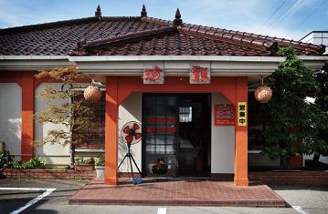 中華レストラン 珍龍 image