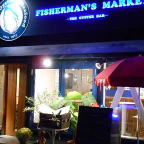 FISHERMAN'S MARKET OYSTER BAR