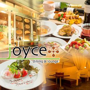 dining & lounge joyce ‐ジョイス‐