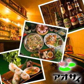 ベトナムキッチン アオザイ