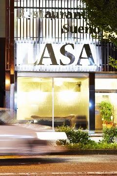 Restaurante Sueno LASA 〜レストランテ スエニョ ラサ〜