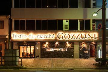 Bistro du marche Gozzone