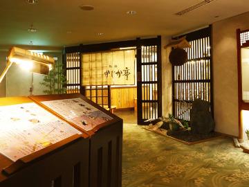 """""""YAMANAKAONSEN-KAJIKASO ROYAL HOTEL """"""""Kajikatei"""""""""""" image"""