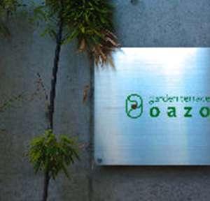 オアゾ ‐oazo‐