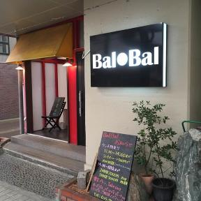 Bal Bal ~バルバル~